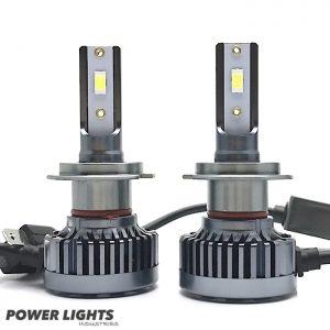 H7powerlight